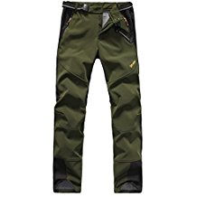pair of pants for outdoor review