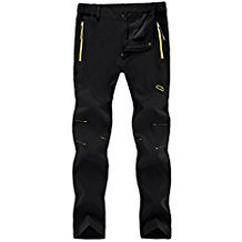 pair of outdoor pants