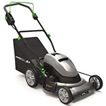 powered lawn mower review